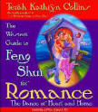 book feng shui for romance